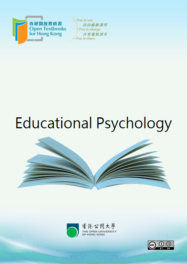 the psychology book pdf free