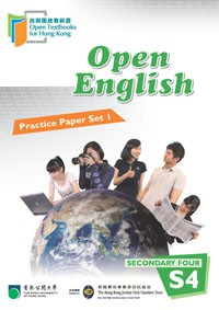 Textbooks for Secondary Schools (English Language) | Open